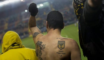 Illustrative: A Beitar Jerusalem fan at a soccer stadium.