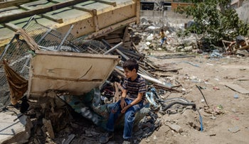 Buildings demolished by Israel in East Jerusalem on Tuesday, August 15, 2017