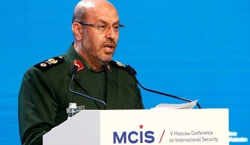 Iranian Defence Minister Hossein Dehghan delivers a speech as he attends the 5th Moscow Conference on International Security (MCIS) in Moscow, Russia, April 27, 2016.