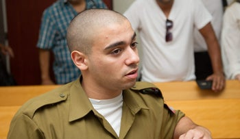 Soldier Elor Azaria attends his trial at the Jaffa Military Court on Tuesday, July 26, 2016.