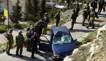 Site of the car-ramming attack in West Bank village, Beit Umar near Hebron, November 27.