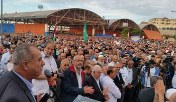 Thousands of Israeli Arabs protest against outlawing of Islamic Movement in Umm al-Fahm, November 28, 2015.