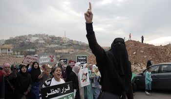 Israeli Arabs protest the ban of the northern branch of the Islamic Movement by Israel, on November 28, 2015, in Umm al-Fahm.