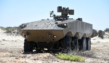 The Eitan armored personnel carrier.