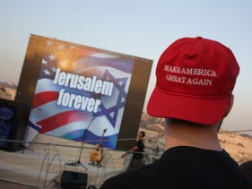 Rally meeting of Israeli American Republicans in support of Donald trump in Jerusalem.