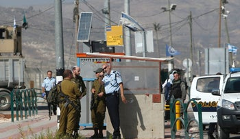 File photo: Israeli security forces at Tapuah Junction in the West Bank, October 19, 2016.