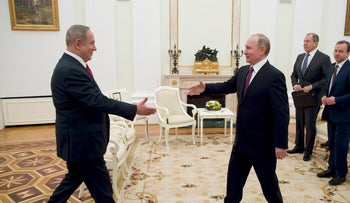 Russian President Vladimir Putin with Israeli Prime Minister Benjamin Netanyahu during a meeting in Moscow, Russia, March 9, 2017