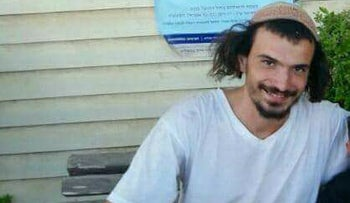 Elia Nativ, 19. His administrative detention ended on August 18, 2017.