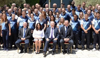 The Israeli delegation of Olympic athletes meets with President Rivlin before departing to the Rio Olympics.