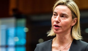 EU High Representative for Foreign Affairs and Security Policy Federica Mogherini arrives for an EU foreign ministers meeting at the EU Council building in Brussels on Monday, Nov. 16, 2015.