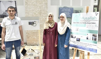 """Technion students (from left) Bker Odeh, Lina Medlej and Anwar Dabor, who developed the """"Musallah"""" app."""