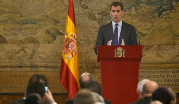 Spain's King Felipe delivers a speech during a ceremony celebrating a law through which Sephardic Jews  can apply for Spanish citizenship, at the Royal Palace in Madrid, Spain November 30, 2015.