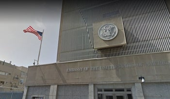 the U.S. Embassy in Tel Aviv.