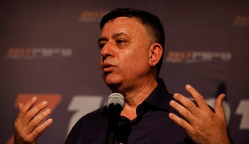 Labor Party Chairman Avi Gabbay after winning the primary on July 10, 2017.