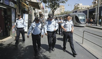 Police in in Jerusalem after a Palestinian was caught carrying explosives.