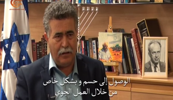Amir Peretz interviewed on 'What Happened in 2006'