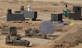 File photo: A military drill at a base in southern Israel.