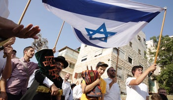 Right wing Israelis march in East Jerusalem in honor of new Torah scroll being placed in a synagogue in Silwan. August 24, 2017