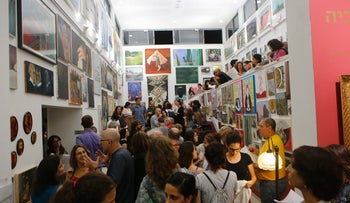 Hacubia Gallery for Contemporary Art, Jerusalem, Israel.