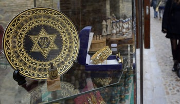 Judaica on sale in Toledo: realizing that Jews were attracted to certain elements of Christian Science, the Lichtensteins set out to create a movement they called Jewish Science, which did not however abjure the services of doctors.
