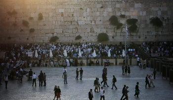 The Western Wall in Jerusalem's Old City on August 1, 2017.