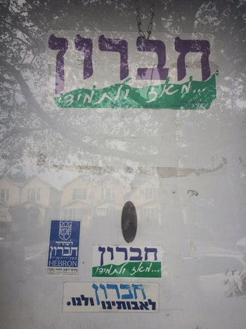 Stickers on the door of the headquarters of the Hebron Fund in Brooklyn, NY.