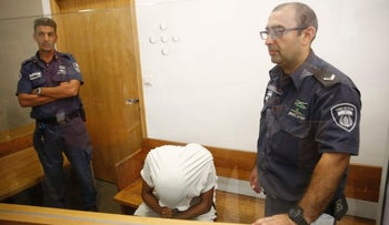 Suspect in the Allenby 40 rape trial at Tel Aviv District Court on August 24, 2016.