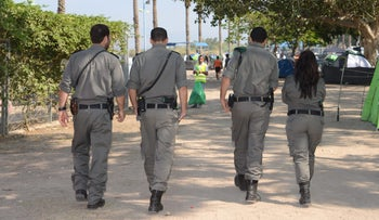 File photo: Israeli security forces armed with handguns.