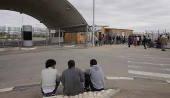 Holot detention center in southern Israel, December 29, 2015.