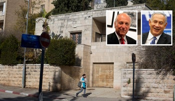 The Jerusalem home of Benjamin Netanyahu's late father Benzion. Inset: Spencer M. Partrich and Benjamin Netanyahu.