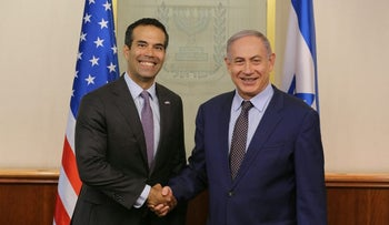 Israeli Prime Minister Benjamin Netanyahu meets Texas Land Commissioner George P. Bush in Jerusalem on August 15, 2016.