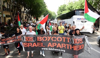 Protesters march in Marseille in support of BDS in June 2015.