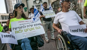 Disability groups protesting the low monthly allowance for the disabled, in Ramat Gan, August 22, 2016.