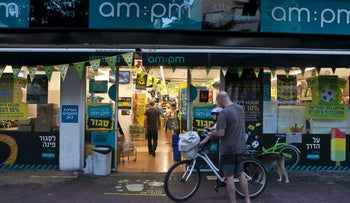 Archive photo of a supermarket in Tel Aviv that belongs to a chain of stores that are open 24/7.