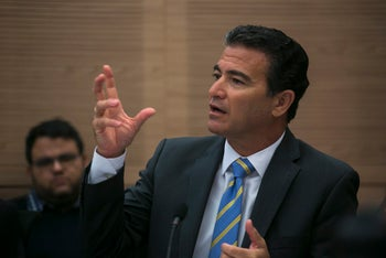 Israel's National Security Adviser Yossi Cohen, addressing a session of the Knesset Economic Affairs Committee on the subject of the natural gas deal.