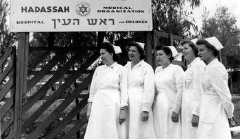 Nurses from the Hadassah Medical Organization at the Rosh Ha'ayin hospital for children, in the 1950s.
