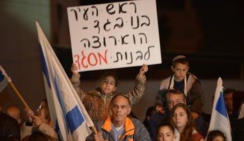 "Jewish residents in Afula protest granting of local housing tender to Israeli Arabs, December 6, 2015. Sign reads, ""The mayor has betrayed us; he wants to build a mosque."""