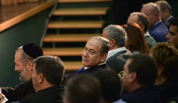 Prime Minister Benjamin Netanyahu at an event in Israel's north, December 27, 2016.