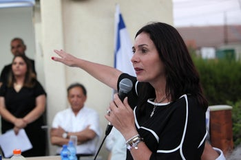 Culture Minister Miri Regev opening a new Likud office in Yeruham, southern Israel, on September 5, 2017.