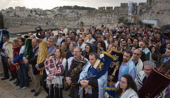 Reform and Conservative rabbis protest at the Western Wall, November, 2016.