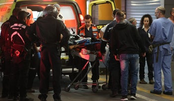Victim from Cave of Patriarchs stabbing taken to Jerusalem hospital. December 7, 2015