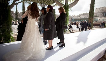 A wedding at the Western Wall, 2015.