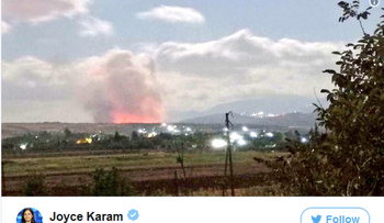 Image purportedly showing smoke rising from alleged Israeli attack on chemical arms facility in Masyaf, Syria.