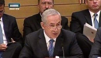 Screen grab of Prime Minister Benjamin Netanyahu's testimony before the Knesset's Economic Affairs Committee. December 8, 2015.