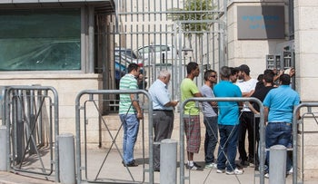 Arab Israelis lining up at the employment bureau in the Wadi Joz neighborhood of Jerusalem.