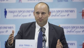 """Israel Education Minister Naftali Bennett, who announced a new prize to be awarded by his ministry, """"to express the appreciation of the Jewish people to those artists producing Jewish culture."""""""
