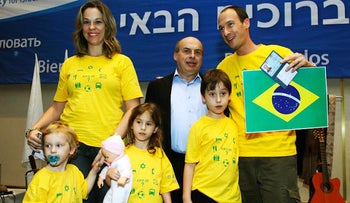 The Teitelbaum family is welcomed to Israel by Jewish Agency Chairman Natan Sharansky in 2010.