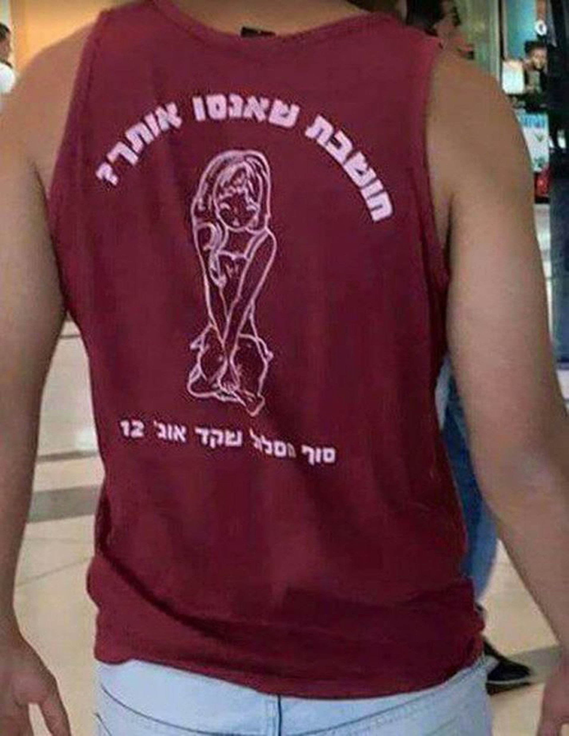 A top that says 'Think you were raped? End of course ... Division 12.'