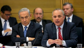 Benjamin Netanyahu and Yuval Steinitz, December 8, 2015.