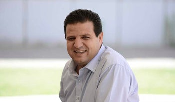 Ayman Odeh, leader of the Arab Joint List, at a Tel Aviv University rally marking the Nakba anniversary, May 20, 2015.